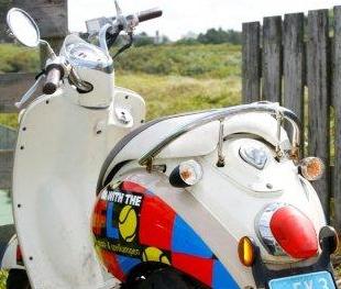 Lees meer over over ons Verhuur scooters